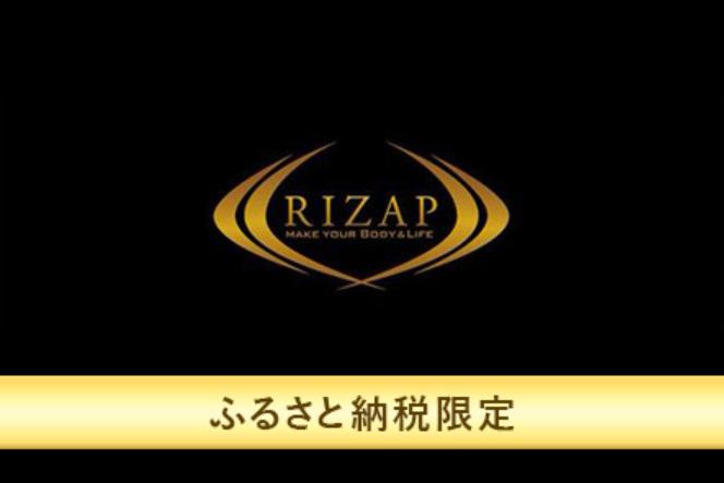 ライザッププログラムの宣伝画像